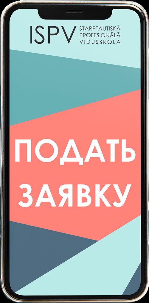 ISPV-ru