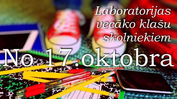 ISMA piedāvā skolniekiem apmeklēt laboratorijas