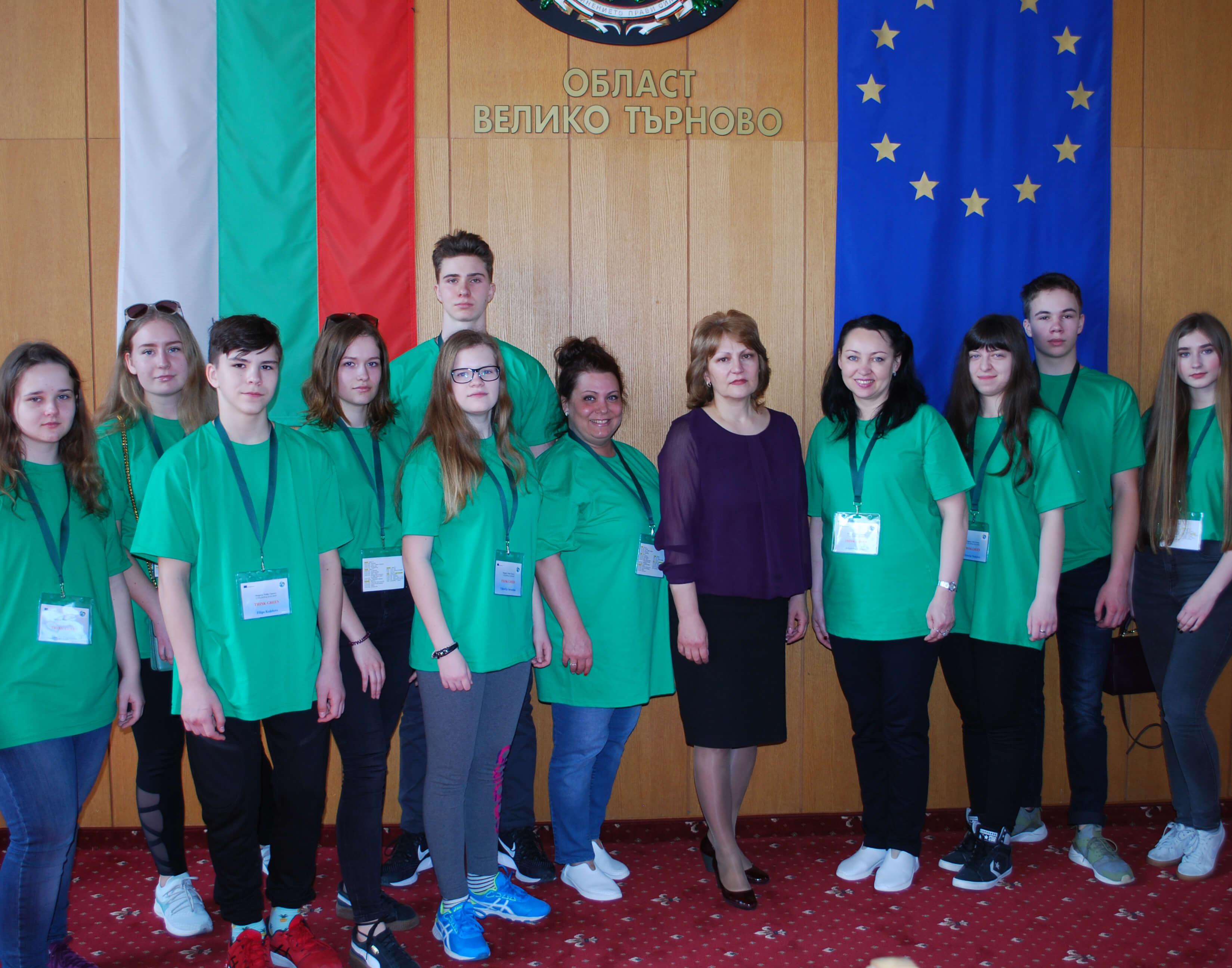 Think Green в Болгарии