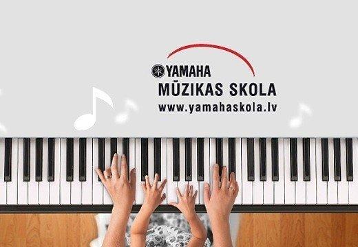 Школа Yamaha - музыка детям!